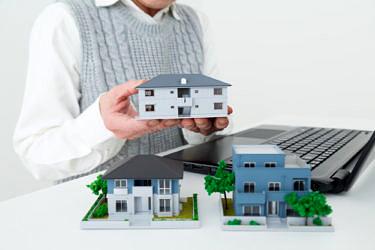 不動産査定で固定資産税の算出は可能か?