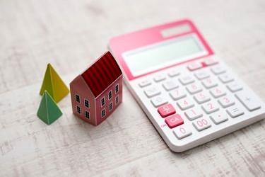 家の売却相場を調べる方法|2020年最新の地方別相場も紹介しています!
