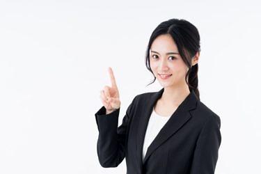 不動産売却の成功にはポータルサイトの活用が鍵!