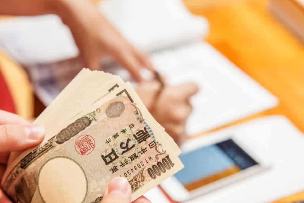 固定資産税の注意点