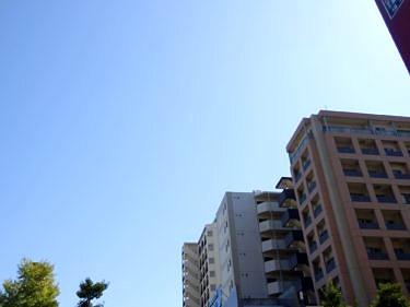 築20年のマンションはいくらで売れる?相場比較と高く売るポイント