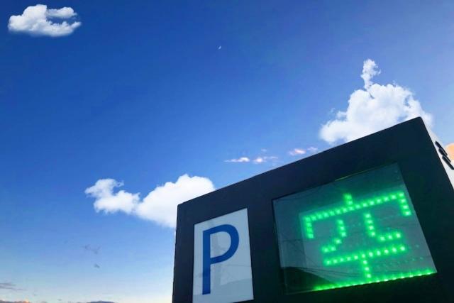 駐車場経営のメリット
