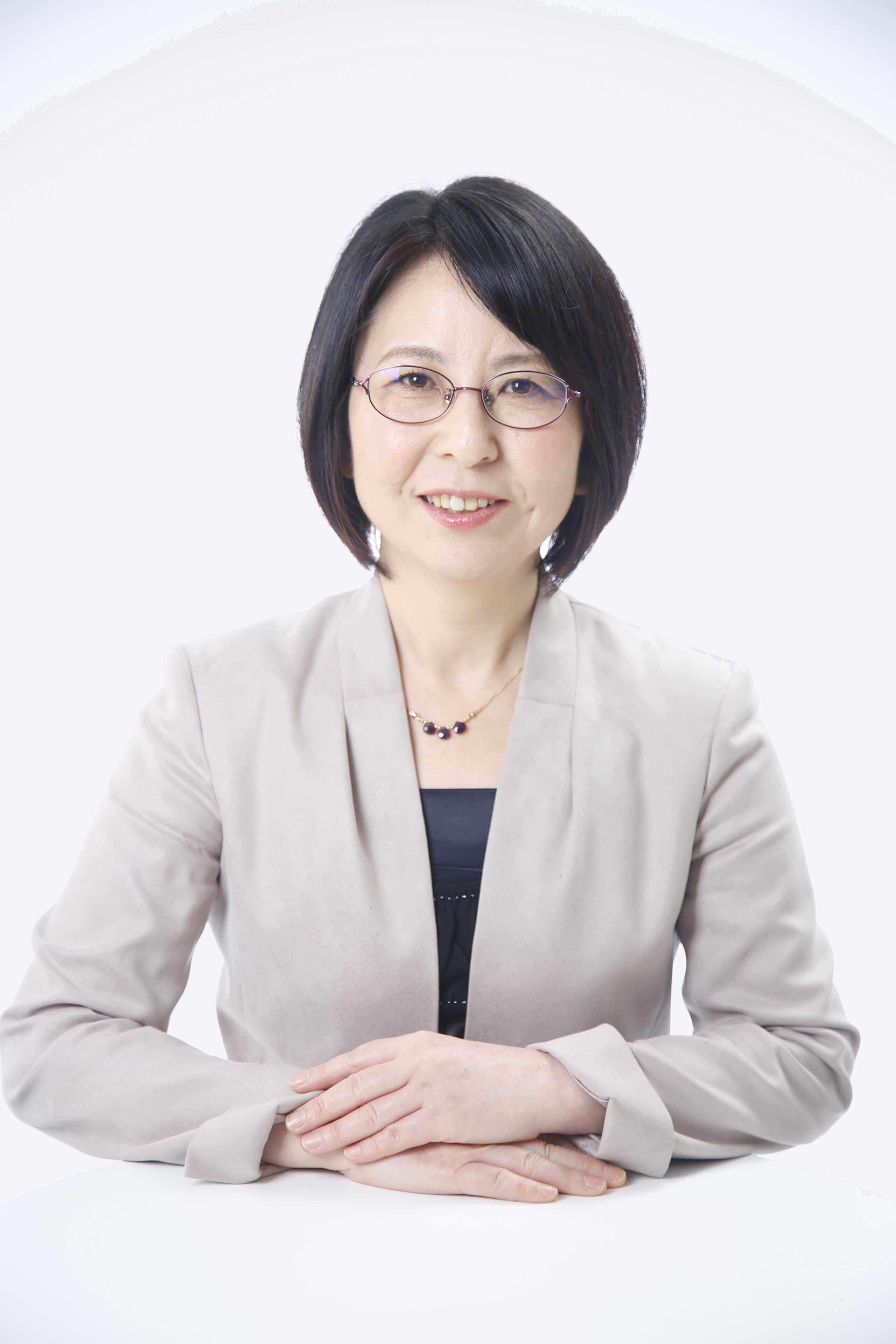 有田 美津子